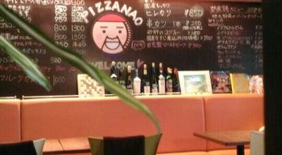 Photo of Pizza Place ピッツァ・なお at 和地山1-7-18, 浜松市中区, Japan