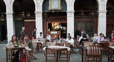 Photo of Italian Restaurant Bancogiro at Sotoportego De L'erbaria, Venezia 30125, Italy