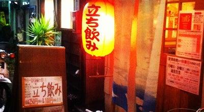 Photo of Bar 立ち飲み なかむら参 at 千種区今池1-13-13, 名古屋市, Japan