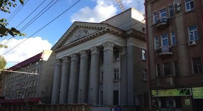 Photo of Concert Hall Саратовская областная филармония им. А. Шнитке at Соборная Пл., 9, Саратов 410031, Russia