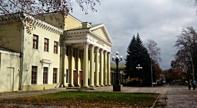 Photo of Concert Hall Палац Cтудентів імені Ю.Гагаріна at Парк Шевченка, Дніпропетровськ, Ukraine