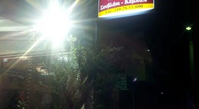 Photo of Souvlaki Shop Τα Χειροποίητα Του Μιχάλη at Δρυάδων 9, Νέο Ηράκλειο 141 22, Greece