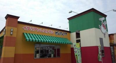 Photo of Pizza Place ピッツェリア 新潟中央インター店 at 中央区湖南4-5, Niigata 950-1151, Japan