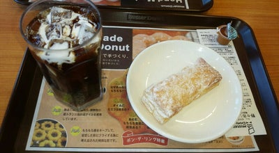 Photo of Donut Shop ミスタードーナツ 野々市ショップ at 本町4丁目6-20, 野々市市 921-8815, Japan