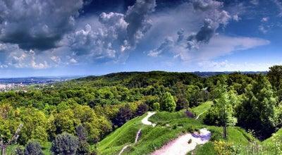 Photo of Mountain Лиса гора / Lysa Hora at Вул. Олекси Довбуша, Львів, Ukraine