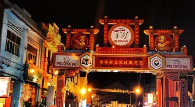 Photo of Flea Market Jonker Walk / Street at Jalan Hang Jebat, Melaka 75200, Malaysia
