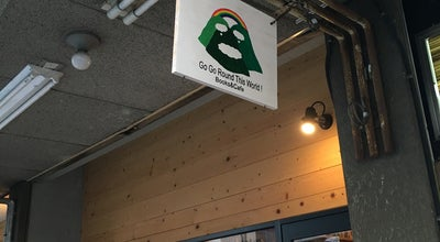 Photo of Cafe Go Go Round This World! at 清水台1-6-9, 郡山市, Japan