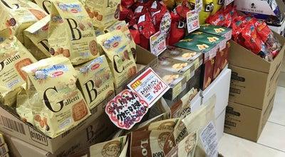 Photo of Coffee Shop ジュピターコーヒー 郡山店 at 燧田195, 郡山市 963-8003, Japan