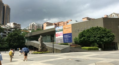 Photo of Art Gallery 大芬美术馆 Dafen Museum at 大芬, Shenzhen, Gu, China