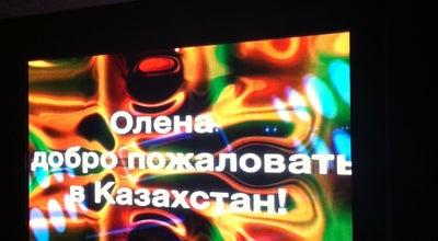 Photo of Nightclub Friday at Esperanza, Алматы, Kazakhstan