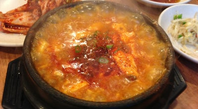 Photo of Korean Restaurant Lighthouse Tofu (빛고을 순두부) at 4121 Chatelain Rd, Annandale, VA 22003, United States