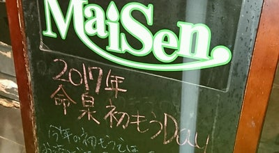 Photo of Spa MaiSen at 天神3-7-3-4f, 福岡市中央区, Japan