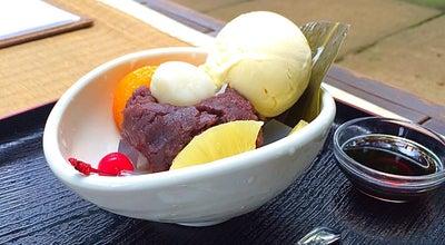 Photo of Dessert Shop せんべいや 喜八堂 at 木間ヶ瀬5175, 野田市 270-0222, Japan