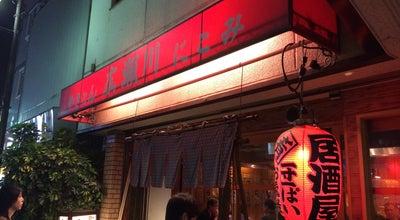 Photo of Sake Bar 広瀬川 at 西川口1-9-2, 川口市 332-0034, Japan