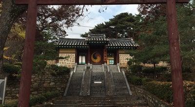 Photo of Historic Site 과천향교 at 중구 충장대로5번길 42, 과천시 427-010, South Korea