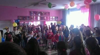 Photo of Dance Studio Study-On at Просп. Ленина, 81, Chelyabinsk, Russia