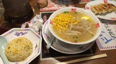 Photo of Japanese Restaurant とんでん  行田店 at 桜町1-23, 行田市, Japan
