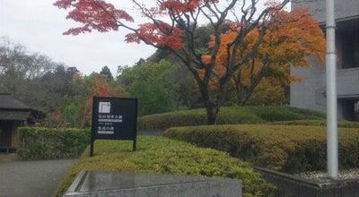 Photo of History Museum 仙台市博物館 (Sendai City Museum) at 青葉区川内26, 仙台市 980-0862, Japan