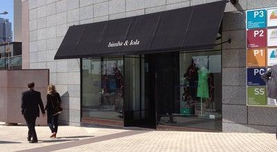 Photo of Boutique Bimba & Lola C.C Aqua at Valencia, Spain