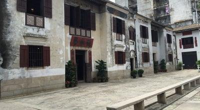 Photo of Historic Site 鄭家大屋 | Mandarin's House at 龍頭左巷10號, 澳門, 澳門, China