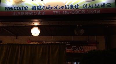 Photo of Japanese Restaurant 和洋食の店 日之出 at 新橋町12-18, 門真市, Japan