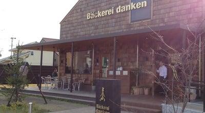 Photo of Bakery ベッカライダンケン 谷山店 at 下福元町1402, 鹿児島市 891-0144, Japan