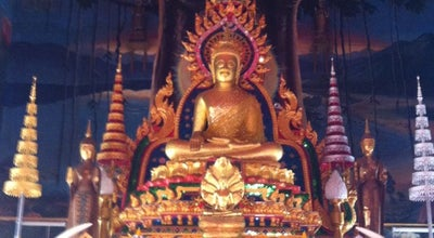 Photo of Buddhist Temple วัดใต้พระเจ้าใหญ่องค์ตื้อ (Wat Tai Phra Chao Yai Ong Tue) at Khuean Thani Rd., Nai Mueang, Mueang Ubon Ratchathani 34000, Thailand