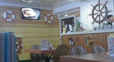 Photo of Italian Restaurant Наполи at Ул. Курашова, 40, Yakutsk, Russia