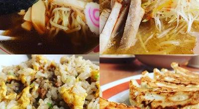 Photo of Ramen / Noodle House 幸楽苑 上山店 at 千石梅ノ木774-1, 上山市 999-3122, Japan