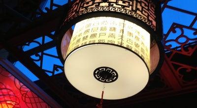 Photo of Chinese Restaurant Devyni Drakonai at Lukšio 19, Vilnius, Lithuania
