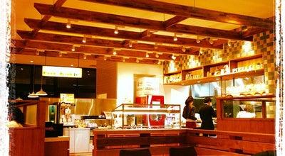 Photo of Pizza Place シェーキーズ よみうりランド店 at 矢野口4015-1, 稲城市 206-0812, Japan