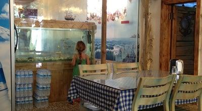 Photo of Fish and Chips Shop On-er Balık Pişiricisi at 75. Yıl Cad. Cumhuriyet Meydanı No:4, Turkey