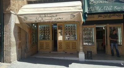 Photo of Jewelry Store El Berka at Tunis, Tunisia
