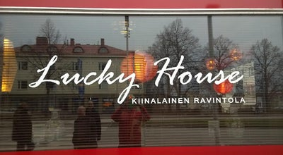 Photo of Chinese Restaurant Ravintola Lucky House at Karjalankatu 1 15140, Finland