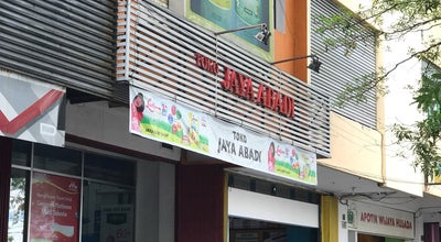 Photo of Candy Store Jaya Abadi at Jl. Urip Sumoharjo, Surakarta, Indonesia