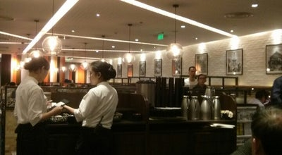 Photo of Chinese Restaurant 新旺茶餐厅 | Xinwang Restaurant at 万航渡路889号悦达889广场4楼 | 889 Wanhangdu Rd (yueda 889 Plaza) 4th, Shanghai, Sh 200042, China