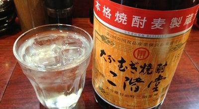 Photo of Bar カミナリ酒店 石橋店 at 石橋2-1-5, 池田市, Japan