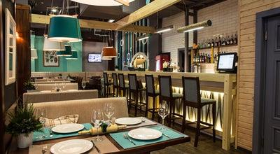 Photo of Mediterranean Restaurant Belochka at Лесопарковая Ул., 7, Челябинск 454080, Russia