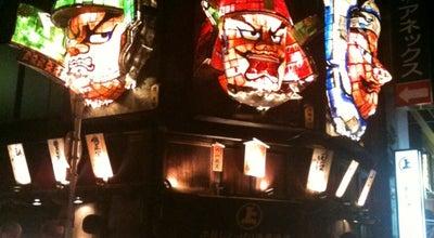 Photo of Sake Bar 津軽じょっぱり漁屋酒場 at 本町2-5-14, 青森市 030-0802, Japan