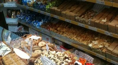 Photo of Candy Store Солодка лапа at Ukraine