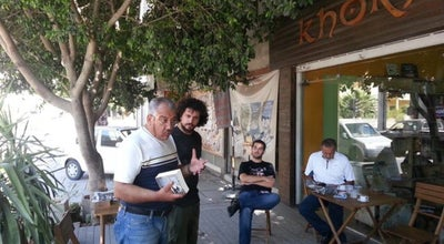 Photo of Bookstore Khora Kitap Cafe at Cyprus