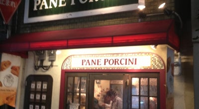 Photo of Bakery PANE PORCINI at 福島区福島5-10-22, 大阪市 553-0003, Japan
