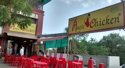 Photo of Fried Chicken Joint Magic Chicken at Ahmedabad, India