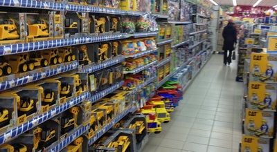 Photo of Toy / Game Store Бубль-Гум at Тц Город, Томск, Russia