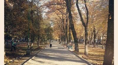 Photo of Park Молодая Гвардия at Kyrgyzstan