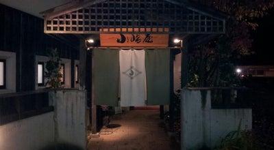 Photo of Japanese Restaurant 越後十日町 小嶋屋和亭 at 下島寅乙407-1, 十日町市 948-0073, Japan
