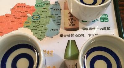 Photo of Japanese Restaurant 安兵衛 at 大町1-3-12, 郡山市, Japan