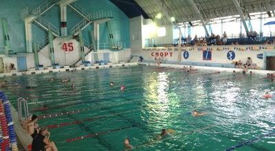 Photo of Pool Бассейн Профсоюзов at Просп. Ленина, 76, Волгоград, Russia