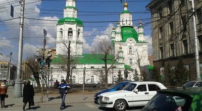 Photo of Church Свято-Троицкий Собор at Ул. Игарская, 6, Красноярск, Russia