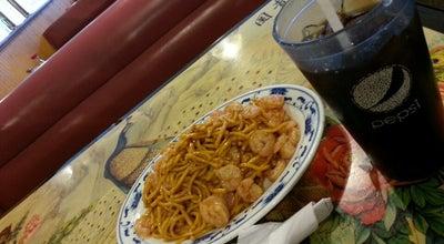 Photo of Chinese Restaurant China Wok at 380 Towne Center Dr, Abingdon, VA 24210, United States